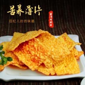 粗粮美味零食苦荞薄片180克酥脆苦荞锅巴酱汁牛肉味