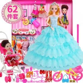 68件套芭比娃娃大礼盒女孩公主婚纱古装衣服儿童玩具