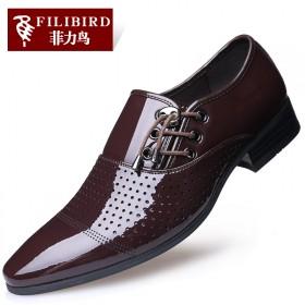 男士皮鞋秋季男式男鞋休闲商务正装尖头韩版英伦风小皮