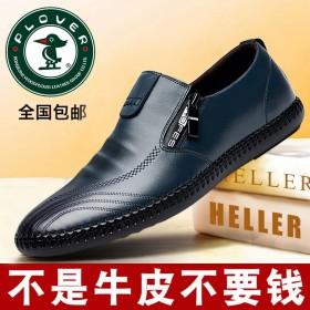 【真皮 软牛皮】PLOVER啄木鸟新款舒适商务皮鞋