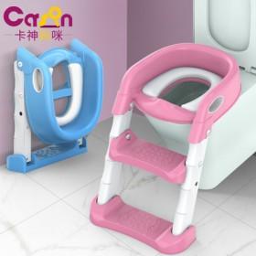 儿童坐便器楼梯式婴儿厕所小孩座便圈垫男女宝宝马桶梯