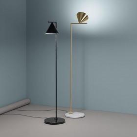 现代简约卧室客厅床头北欧智能遥控多功能带茶几落地灯