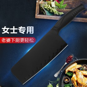 女士家用黑色菜刀