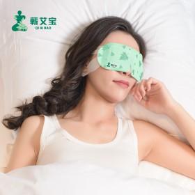 【速抢】 蕲艾眼贴 蕲艾蒸汽SPA眼罩【一片装】