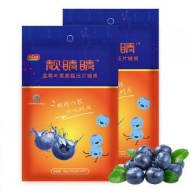 蓝莓叶黄素护眼儿童青少年叶黄体素