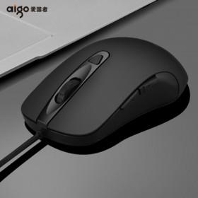 爱国者鼠标有线静音无声USB电脑办公