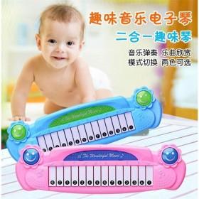 儿童玩具电子琴启蒙玩具早教益智音乐宝宝玩具琴乐器