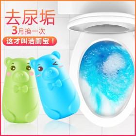 2瓶用半年洁厕灵蓝泡泡厕所除臭马桶清洁剂清
