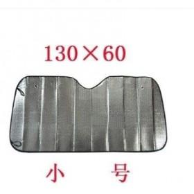 汽车防晒遮掩阳板挡自动伸缩遮光前档风玻璃窗帘车用遮