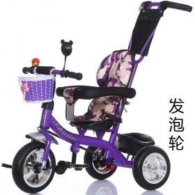 儿童三轮车手推车大靠背1-6岁男女宝宝脚踏车婴幼儿