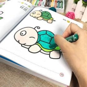 画画本宝宝涂色本幼儿园学画画绘画书启蒙涂鸦填色画册