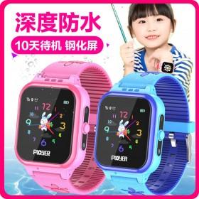 普耐尔儿童电话手表防水版智能定位多功能防水拍照触摸