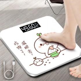 USB可充电电子称体重秤精准家用健康