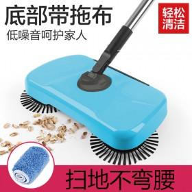 扫地机手推式吸尘器家用软扫把簸箕套装组合魔法扫帚笤