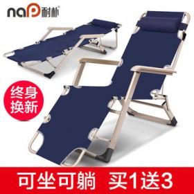 躺椅叠椅子午休午睡椅办公室床靠背懒人沙滩家用多功能