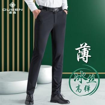 夏季超薄款冰丝休闲裤男士弹力商务男裤西裤修身透气
