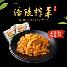 渝橙涪陵榨菜50g30袋小包装一箱清淡榨菜丝家用