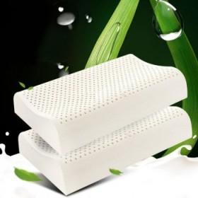 2件装泰国乳胶枕护颈双人颈椎保健枕枕橡胶一对成人枕