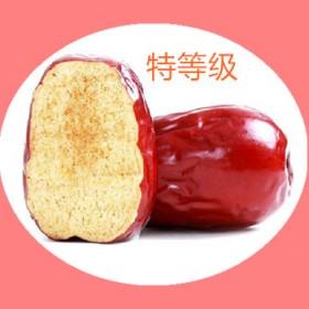 新疆特产大枣特级若羌灰枣红枣小枣子煮粥煲汤100克