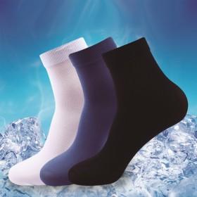 【10双】丝袜男薄款夏季透气冰丝男袜黑色男士短丝袜