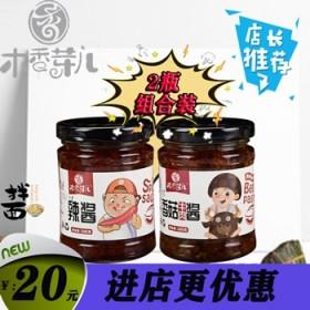 多味鲜香蒜剁辣酱自制网红香菇牛肉酱纯手工甜不辣冷面