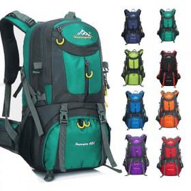 旅游登山包双肩包男士旅行包女防水大容量运动超轻