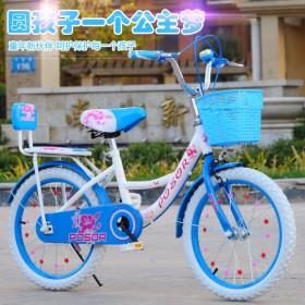 折叠款自行车18/20寸中小学生单车男女孩脚踏单车