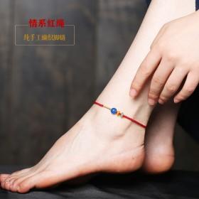 橘子石红绳女脚链