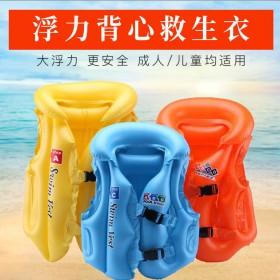 儿童救生衣学游泳加厚浮力充气背心宝宝马甲腋下游泳圈