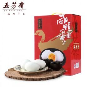 五芳斋咸鸭蛋28只礼盒