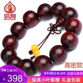小叶紫檀18mm手串
