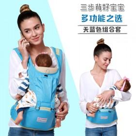 婴儿背带多功能横抱前抱式宝宝腰凳单凳轻便简易四季通