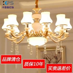 6头欧式客厅吊灯别墅现代简约书房锌合金水晶灯