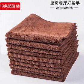 厨房抹布不沾油不掉毛擦桌布吸水毛巾洗碗巾家务清洁洗