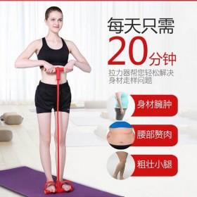 脚蹬拉力器仰卧起坐辅助健身器材家用拉力绳男女减腰