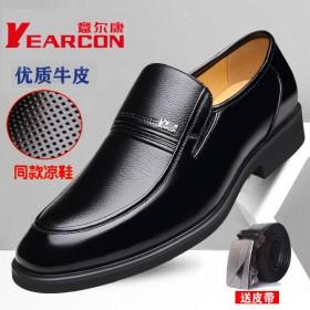 意尔康男鞋真皮夏季透气镂空凉鞋商务正装皮鞋男套脚中