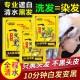 5包老姜王汉草植物泡沫天然一洗黑不沾头染发剂  2269911