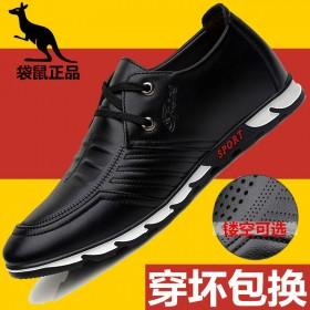 袋鼠鞋子男韩版潮流男士百搭皮鞋男商务休闲男鞋夏季新