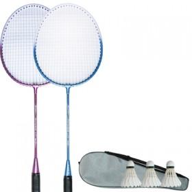 2支羽毛球拍单双拍成人男女铝合金羽毛球拍赠羽毛球