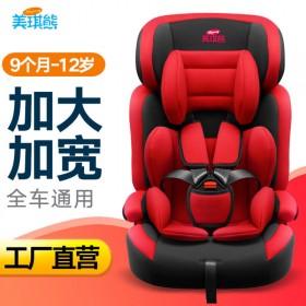 多功能儿童安全座椅汽车用婴儿宝宝车载简易通用型