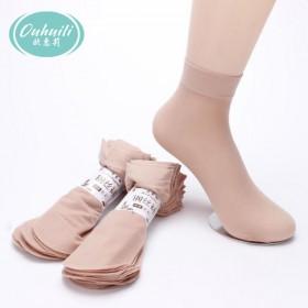 10双丝袜女士防勾丝肉色包芯丝钢丝面膜袜子薄款短丝