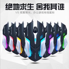 台式家用炫七彩呼吸灯发光笔记本有线游戏USB鼠标