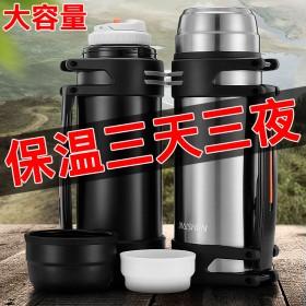 304不锈钢保温壶户外大容量保温杯男女旅行保冷壶旅
