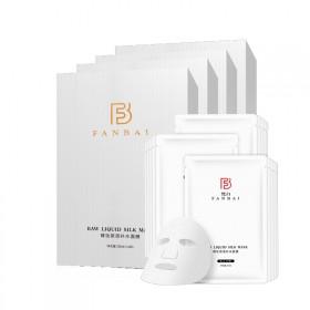10贴/盒裸妆原液补水面膜B5玻尿酸PCG胶原蛋白