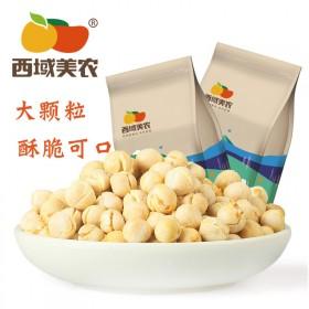 鹰嘴豆熟即食香酥减脂黄金豆炒新豆新疆粗粮豆子无糖