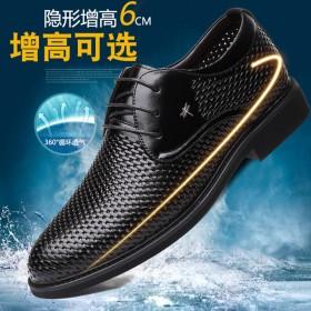 夏季新款男士皮凉鞋透气镂空商务正装凉皮鞋男增高蜻