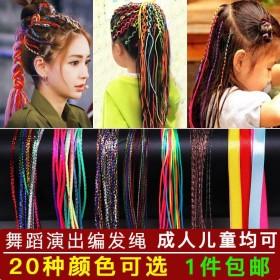 民族风儿童小女孩编头发辫子七彩色头绳脏辫金丝闪光彩