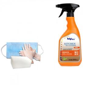 厨房油污清洁剂泡沫抽油烟机炉灶清洗剂家用去油去污