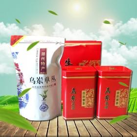 半斤装凤凰单枞茶蜜兰香
