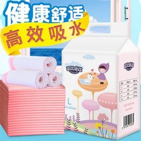 狗狗用品吸水垫宠物尿片泰迪狗狗尿垫兔子猫咪尿不湿